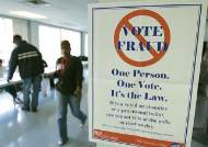 부정투표 논란…불체자가 운전면허증으로 투표권 행사