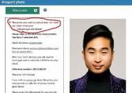 아시아계 뉴질랜드 남성, 작은 눈 때문에 여권 사진 거절