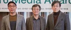 JTBC, 미디어어워드 첫 '미디어대상' 수상