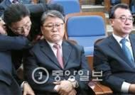 """친박 잇달아 """"찬성"""" 커밍아웃…비박, 탄핵안 통과 확신"""