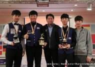 '당구신동' 조명우, 세계주니어3쿠션선수권 우승