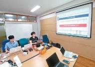 [범죄예방 대상] kt, 사물인터넷 적용한 기술로 범죄예방 앞장
