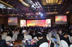 '2016 제 15회 GPTW 시상식 및 경영 컨퍼런스' 15일 개최