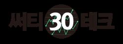 [이제는 '써티(Thirty)테크'] ⑨파도타기 권법으로 수익률 20% 잡는다
