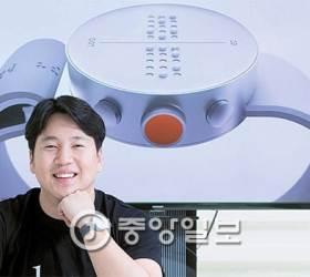 [2016 <!HS>퍼스트펭귄<!HE>] 스티비 원더가 '원더풀'…세계 최초 점자 스마트 워치