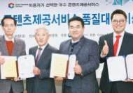 [issue&] 'MBN매일방송''키드키즈알림장' 등 우수 콘텐트 서비스 5종 선정