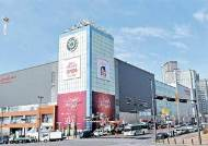 축구장 9배 쇼핑몰 파주 홈플러스 개점