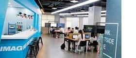[<!HS>세종대학교<!HE>] 브레인스토밍보드, 3D 프린터 … 무한상상의 세계