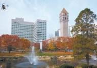 [세종대학교] 소프트웨어 중심 교육으로 4차 산업혁명 이끌 인재 키운다