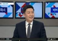'정치부회의' 이상복 부장, 강용석·클론과 고교 동창…주갤러 제보로 화제