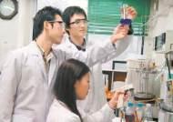 [특성화 학과] 이론·기술 겸비한 바이오·의약 전문가 양성