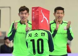 홍명보 자선축구도 '극장골'…지소연은 복면가왕 세리머니