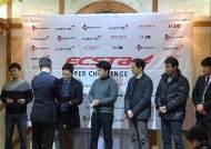 국내 주요 아마추어 모터스포츠 대회 '엑스타 슈퍼챌린지' 종합 시상식 열려