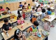 초등학교 1~2학년, 교실청소에서 해방된다