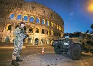 [사진] 유럽에 테러 경계령