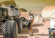[소년중앙] 화성이 제2의 지구 될 수 있을까