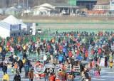 따뜻한 날씨 때문에…강원·경기 등 겨울 <!HS>축제<!HE> 일정 연기