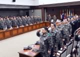 국방부, 군 감축 계획 발표…병사는 8000명, 장군은 단 1명?