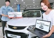 자동차 구매, 온라인몰·홈쇼핑서 클릭 클릭