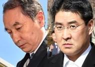'가습기살균제' 5년만의 법적 책임…신현우 징역 7년, 존리 무죄