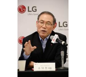 LG전자, 인공지능 결합한 <!HS>사물인터넷<!HE>, 로봇 사업도 진출