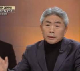 """정규재 """"<!HS>연평해전<!HE> 때 DJ, 축구보러 갔지만 탄핵 안됐다"""""""