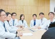 [건강한 가족] 7개 과목 의료진, 환자 소통 … 갑상선암 최적 치료법 찾아