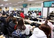 """""""재수 대신 공무원시험""""…노량진 상담생 10명 중 3명꼴 고3"""