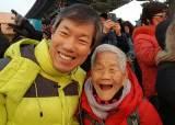 """108세 닭띠 할머니 """"아들과 걷는 게 보약"""""""