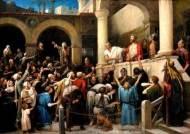 [백성호의 현문우답] 예수를 만나다 40 - 예수가 짊어진 십자가는 몇 ㎏이었을까