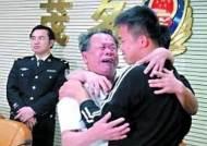 13년 전 납치된 아들 … 굴튀김이 맺어준 극적 부자상봉