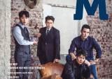 [매거진M] 비주얼의 킹들이 모였다··· '더킹' 조인성·정우성·배성우·류준열