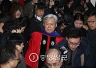 국립대 총장 1순위 후보자 8명, 박영수 특검에 총장임명문제 고발