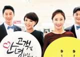 호텔 신라 2년째 '고객만족' 1위…건설은 삼성물산, 통신사는 SKT