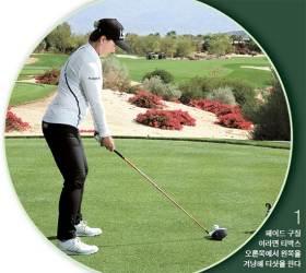 [골프여왕 <!HS>박세리<!HE> 챔피언 레슨] 골프는 자신감, 긴가민가 헷갈릴 땐 첫 판단 믿어야