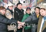 손맛 좋은 2030 청년사장님들, 인천 강남시장 띄웠다