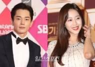 온주완·조보아 결별 기사를 본 일본 네티즌의 반응