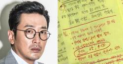 <!HS>하정우<!HE>가 '역대급' 배우 될 수밖에 없던 이유