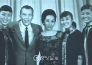 1950년대 한류 이끈 원조 걸그룹 김시스터즈