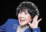 김시스터즈 아시나요, 50년대 한국 최초의 걸그룹