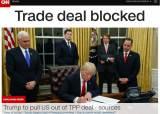 트럼프, TPP 탈퇴 서명…보호무역주의 본격화