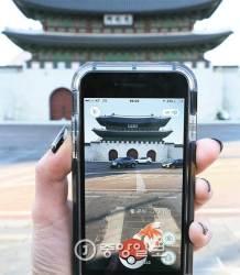 [팩트체커 뉴스] 포켓몬고 뒤늦은 한국 상륙 … 구글지도 때문은 아니었다