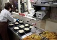 [글로벌 J카페] '맞벌이·식사 레저화' 일본 엥겔계수 29년만에 최고치