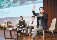 [라이프 트렌드] 섬유질·비타민 풍부한 푸룬, 변비·골다공증 예방 효과