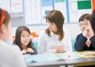 [라이프 트렌드] 부모가 함께 영어소설 읽고 대화 … 자녀 창의력·상상력 쑥쑥