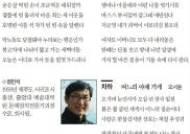 [중앙 시조 백일장] 1월 수상작