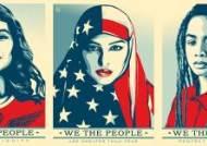 [서소문사진관] 트럼프 시위에 등장한 'We the people'