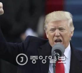 """트럼프, '<!HS>환율<!HE> <!HS>전쟁<!HE>' 선전포고 """"우리만 바보처럼 앉아있었다""""…시장 요동"""