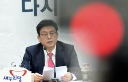 새누리당, '성희롱 노인폄하 논란' 표창원 의원 사퇴 촉구