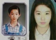 '걸그룹 올킬 미모'다운 아이린의 과거 사진 2장
